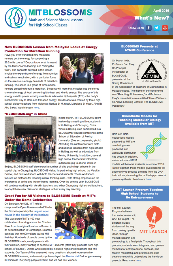 April 2016 newsletter screenshot