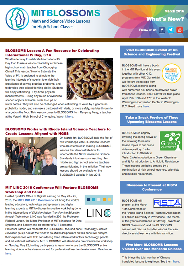 March 2016 newsletter screenshot