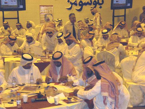 Saudi Educators at MIT BLOSSOMS training workshop.